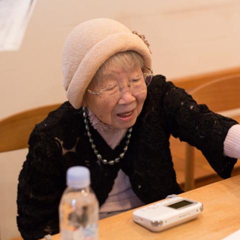 Meiko Kurihara