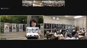 オンライン平和学習